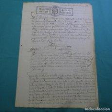 Manuscritos antiguos: MANUSCRITO 1833.SELLO FERNANDO VII.4 MARAVEDIS.CONVENTO DE LAS DESCALZAS MEDINA DEL CAMPO.. Lote 200515270