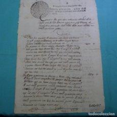 Manuscritos antiguos: MANUSCRITO 1796.SELLO CARLOS IV.SELLO RARO.BERNAT MITJANS POZO.GRANOLLERS.EN CATALÁN.. Lote 200528231