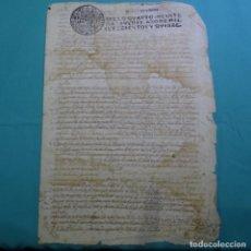 Manuscritos antiguos: MANUSCRITO 1715.SELLO FELIPE V.VILLAMAYOR.ANDRES BATALLER.ISIDRO PLANTADA.J. PELLICER.. Lote 200529330