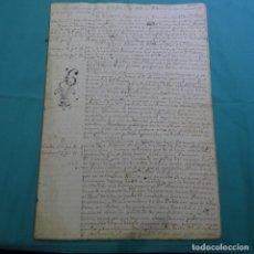 Manuscritos antiguos: MANUSCRITO 1746.EXTRAÑO SELLO POCO COMÚN.SANT FELIU DE GUIXOLLS.DEFENSA ANDRES PELLICER-GARCINI.. Lote 200586240