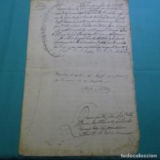 Manuscritos antiguos: MANUSCRITO DE 1689(CARLOS II)ANGLESOLA(LLEIDA).CON SELLOS POCO USUALES.EN CATALÁN Y LATÍN.12 HOJAS.. Lote 200610746