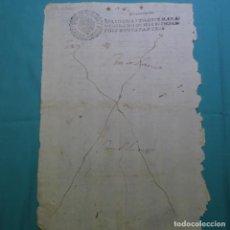 Manuscritos antiguos: MANUSCRITO DE 1693(SELLO DE CARLOS II).10 MARAVEDIS.EN GALLEGO.. Lote 200621597