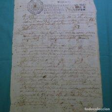 Manuscritos antiguos: MANUSCRITO DE 1693(SELLO DE CARLOS II).10 MARAVEDIS.EN GALLEGO.ORENSE?. Lote 200621956