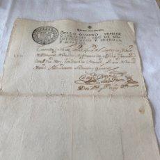 Manuscrits anciens: CARLOS III 1774 SELLO CUARTO VEINTE MARAVEDIS. Lote 233091935