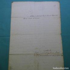 Manuscritos antiguos: MANUSCRITO AÑO 1845.SELLO DE ISABEL II.8 MRS.SABELLA DEL CONTAT.SANTA COLOMA DE QUERALT.4 HOJAS.. Lote 200638227