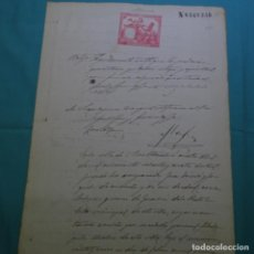 Manuscritos antiguos: MANUSCRITO DE 1884(SELLO ALFONSO XII).UNA PESETA.PAPEL FISCAL POR DETERMINAR.. Lote 200639411