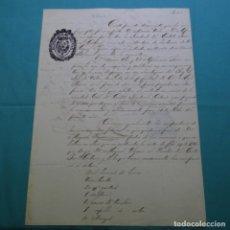 Manuscritos antiguos: MANUSCRITO DE 1860.CONSULADO DE ESPAÑA.LA HABANA.CREDITO TERRITORIAL CUBANO.. Lote 200640803