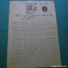 Manuscritos antiguos: MANUSCRITO DE 1879.SELLO ALFONSO XII.0.50 PESETAS.SANT LLORENS DE SAVALL.INVOCACION SAN ISIDRO.. Lote 200641616