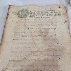 Manuscritos antiguos: CARLOS III 1785 SELLO SEGUNDO CIENTO TREINTA Y SEIS MARAVEDIS. Lote 200724492