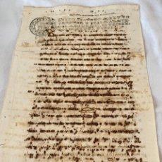 Manuscritos antiguos: CARLOS III 1786 SELLO SEGUNDO CIENTO TREINTA Y SEIS MARAVEDIS. Lote 200724961