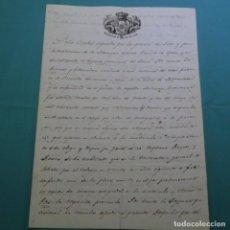 Manuscritos antiguos: MANUSCRITO DEL 1941(ISABEL II).JUNTA PROVISIONAL DEL GOBIERNO.DUQUE DE LA VICTORIA.GRAN SELLO.. Lote 200808680