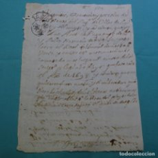 Manuscritos antiguos: MANUSCRITO DE 1698.REAL TRIBUNAL.FUERO QUE HIZO DON GONZALO DE PUGA.ALFONSO DE VILLAVICIOSA.ORENSE.. Lote 200871030