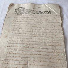 Manuscritos antiguos: CARLOS III 1787 SELLO CUARTO VEINTE MARAVEDIS. Lote 201486981