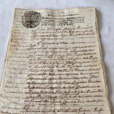 Manuscritos antiguos: CARLOS IV 1791 SELLO PRIMERO QUINIENTOS CUARENTA Y CUATRO MARAVEDIS. Lote 201507691