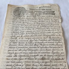 Manuscritos antiguos: CARLOS IV 1792 SELLO PRIMERO QUINIENTOS CUARENTA Y CUATRO MARAVEDIS. Lote 201508901