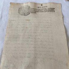 Manuscritos antiguos: CARLOS IV 1793 SELLO CUARTO VEINTE MARAVEDIS. Lote 201509135