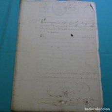 Manuscritos antiguos: MANUSCRITO ESCRITURA DE 1837.VENTA EN SABADELL.ARBITRIOS DE AMORTIZACIÓN DE MATARÓ.7 HOJAS.. Lote 201561490