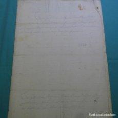 Manuscritos antiguos: MANUSCRITO REVENDA DE SABADELL AÑO 1825.7 HOJAS. Lote 201562652