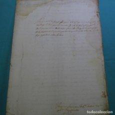 Manuscritos antiguos: MANUSCRITO AUTOS DE SABADELL AÑO 1715.PRINCIPADO DE CATALUÑA.4HOJAS. Lote 201562846