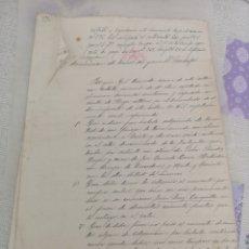 Manuscritos antiguos: MANUSCRITO ANTIGUO DE TRUJILLO CÁCERES LE FALTA UN TROZO EN LA PRIMERA HOJA 1905.. Lote 201897245