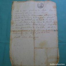 Manuscritos antiguos: MANUSCRITO CERTIFICADO DE ESTANCO DE LÉRIDA.CABEZAS DE GANADO DE SABADELL.UNA HOJA.. Lote 201940296