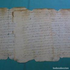 Manuscritos antiguos: ANTIGUO MANUSCRITO SIN DATAR EN LATÍN ? 3 HOJAS.. Lote 201941028