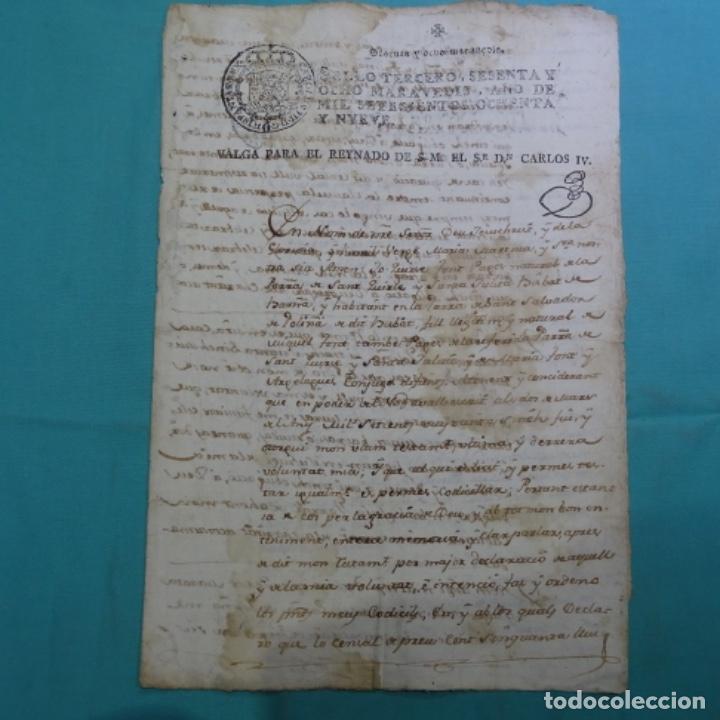 MANUSCRITO SELLO FISCAL CARLOS IV 1789.2 HOJAS.POLIÑA-SABADELL. (Coleccionismo - Documentos - Manuscritos)