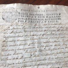 Manuscritos antiguos: SELLO SEGUNDO 1737. VENTA AL CAPÍTULO DE NUESTRA SEÑORA DE LA MERCED DE CALATAYUD. ANIÑÓN. Lote 202526702