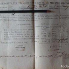Manuscritos antiguos: PAGO DE CONTRIBUCION DE MEDINA SIDONIA, CADIZ, AÑO DE 1.845. Lote 202603052