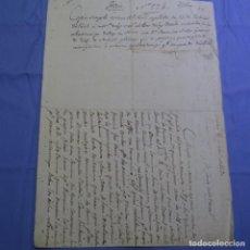 Manuscritos antiguos: MANUSCRITO.1615.CONDE DE LA TORRE DE PENELA? CORONEL MILICIAS EN ORENSE.MARIN 1830.. Lote 202612470