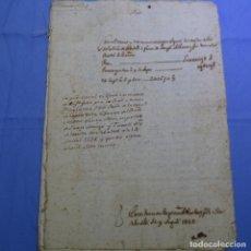 Manuscritos antiguos: MANUSCRITO DE 1729.SELLO FISCAL DE FELIPE V.SABADELL.4 HOJAS.. Lote 202614241