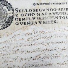 Manuscritos antiguos: MANUSCRITO J ABADIA B POVEDA CASA EN GRANADA CALLE ANGEL 1657 PAPEL SELLO. Lote 202770170