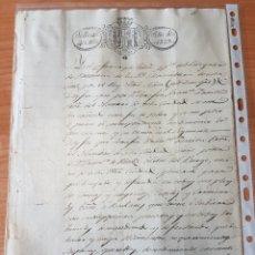 Manuscritos antiguos: DOCUMENTO AÑO 1829 SELLO 4O 40 MARAVEDIES. Lote 203017898