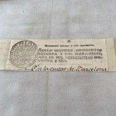 Manuscrits anciens: CARLOS IV 1796 SELLO SEGUNDO CABECERA DE PLIEGO. Lote 203458146