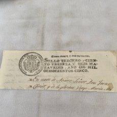 Manuscrits anciens: CARLOS IV 1805 SELLO TERCERO CABECERA DE PLIEGO. Lote 203460076