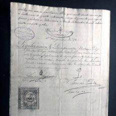 Manuscritos antiguos: MANUSCRITO 1898 ( 12 CLASE ) SELLO COLEGIO NOTARIAL VALLADOLID ( 3 PTAS) IMPUESTO GUERRA / SALAMANCA. Lote 203831645