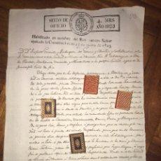 Manuscritos antiguos: SELLO OFICO 1823. SUBDELEGADO MONTES, MOSTRENCOS... DE ALCALA. DESPOBLADO FUEMBELLIDA.. Lote 203936135