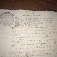 Manuscritos antiguos: SELLO TERCERO 1769. MATARÓ. Lote 203970288
