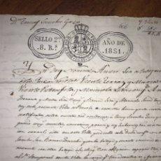 Manuscritos antiguos: SELLO SEGUNDO 1831. VENTA DE UNA CASA EN PEDROLA (ZARAGOZA).. Lote 204136923
