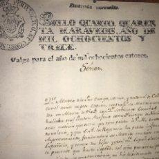 Manuscritos antiguos: SELLO CUARTO 1813, HABILITADO 1814. CÁDIZ. PETICIÓN PARAR CARTA DE NATURALEZA , G. INDEPENDENCI. Lote 204169153
