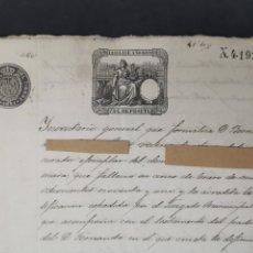 Manuscritos antiguos: TIMBROLOGIA. DOCUMENTO INVENTARIO GRAL. FÁBRICA DEL TIMBRE 12° CLASE A. AÑOS 1981 Y 1982. 75 CENTIM. Lote 204216600