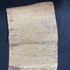 Manuscritos antiguos: ÉCIJA, 1260. ESCRITURA DE TIERRAS.PEDRO MARTINEZ DE VILLAREAL,ANTON GARCIA DE ALCANTARILLA.PIEL.LEER. Lote 204972566