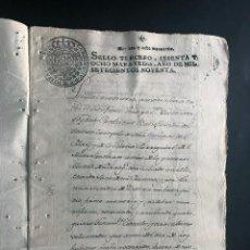 Manuscritos antiguos: MANUSCRITO 1790 ( SELLO 3º ) TESTAMENTO DEL BENEFICIADO DEL TEMPLO DEL PILAR DE ZARAGOZA. Lote 205721601