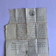 Manuscritos antiguos: DOCUMENTO ORIGINAL MANUSCRITO CON SELLO AÑO 1847 (G). Lote 205724847