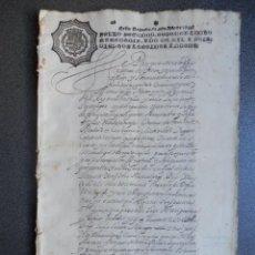Manuscritos antiguos: MANUSCRITO AÑO 1639 FISCAL 2º RARO Y LUJO MADRID ESCRITURA VENTA Y CENSO 32 PÁGINAS. Lote 206180271