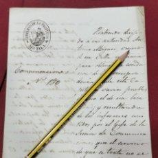 Manuscritos antiguos: SEVILLA, 1870, DENEGACION SOLICITUD TRABAJO REPARTO CORRESPONDENCIA, CORREOS, MUY RARA. Lote 206390622