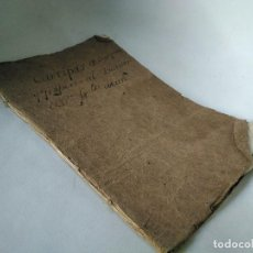 Manuscritos antiguos: LIBRO DE CUENTAS FRANCISCO MARTÍ, SIGLO XVIII, CATALUÑA. EJÉRCITO, BATALLÓN TARRAGONA Y GERONA.. Lote 206752681