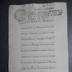 Manuscritos antiguos: MANUSCRITO AÑO 1779 FISCAL 3º MADRID APARTAMIENTO DE ESPONSALES 7 PÁGS.. Lote 206763210