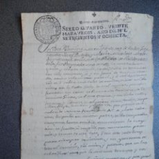 Manuscritos antiguos: MANUSCRITO AÑO 1780 FISCALES 4ºS VALDERROBRES TERUEL VENTA DE CASAS DERRUIDAS. Lote 206763421