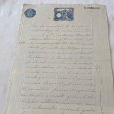 Manuscritos antiguos: ALFONSO XIII 1893 CLASE SEGUNDA (2) 75 PESETAS. Lote 207278917